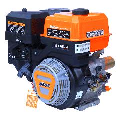 Sakura 16 HP Petrol Boat Engine KP460